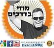 פייסבוק לעסקים - פרסום בפייסבוק