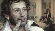 На день рождения к Пушкину