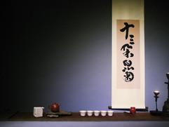 周夢蝶先生 十三朵白菊 茶會