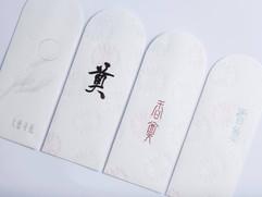 漢字節 白包設計