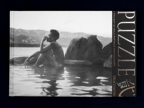 PUZZLE貳 cover
