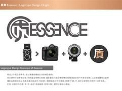 貭館 Essence logotype design