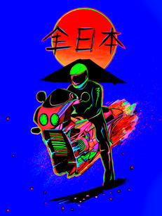 All-Japan-Autobike-Wix_square.png