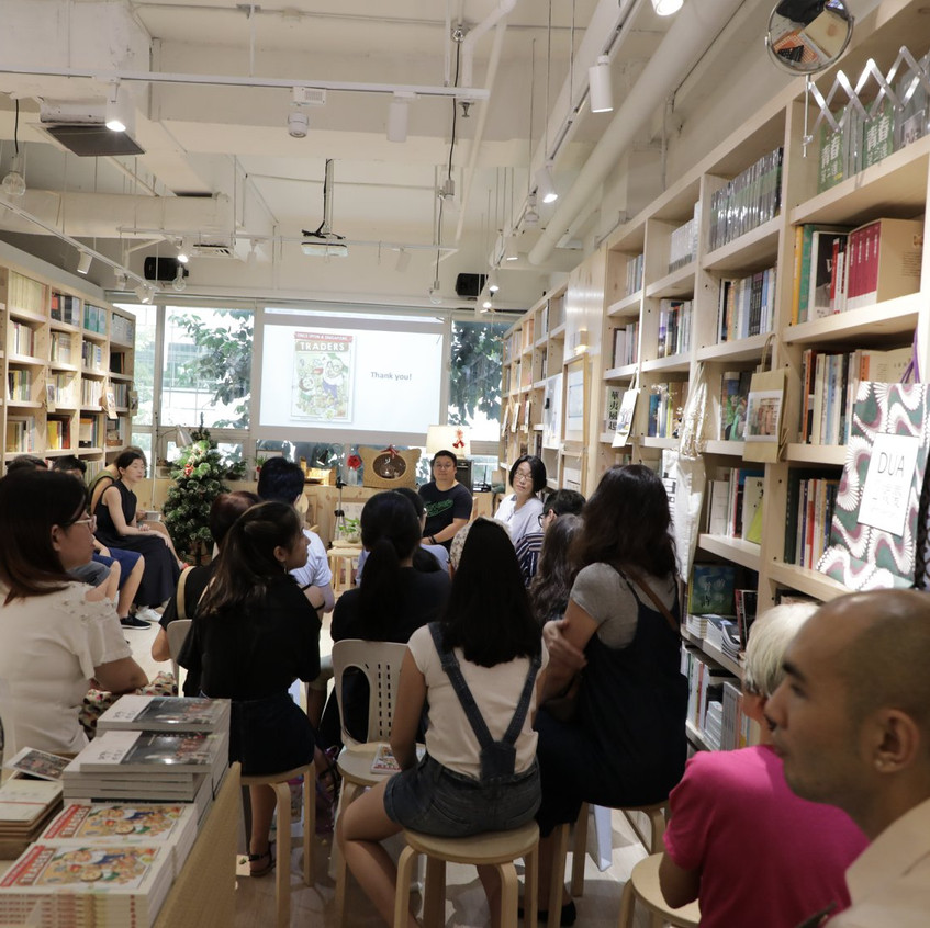 Once Upon A Singapore... Traders, sharing session at City Book Room