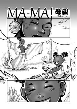 art-comic-mother01