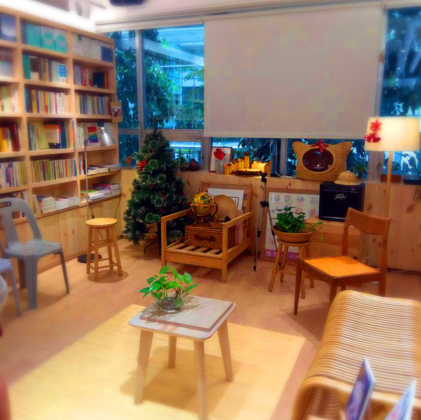 Address: 城市書房 City Book Room 420 North Bridge Road, #03-10, North Bridge Centre, Singapore 188727