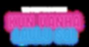 vanhalaulu_logo.png