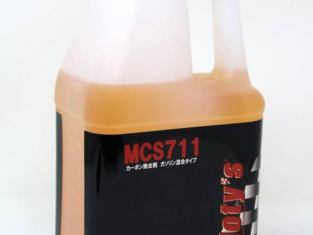 【Moty's】MCS711エンジンクリーンアップキャンペーン&【NUTEC】パワーアッププログラムキャンペーン