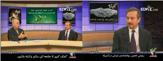 OITN Tv, Ayeneh Program April 12, 2009.jpg