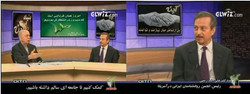 OITN Tv, Ayeneh Program April 12, 2009.jpg