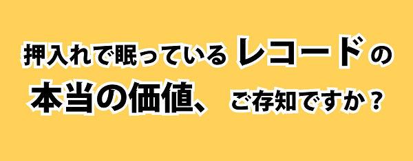 スクリーンショット 2019-06-16 3.56.57.jpg