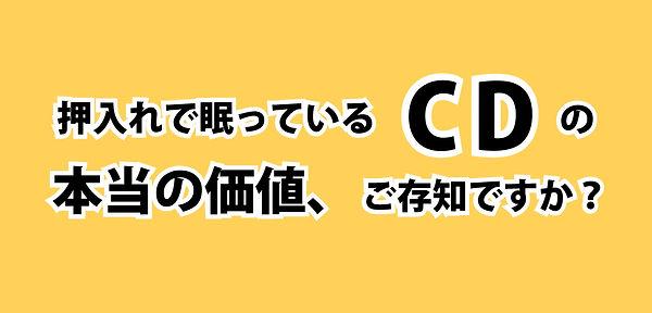 スクリーンショット 2019-06-16 4.04.02.jpg