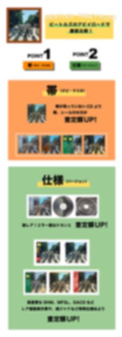 GPR_WEB_CD.jpg