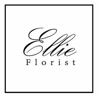 logo - ellie florist_white.jpg