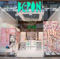 ‼️😆Flower decoration for Bepon Aupark B