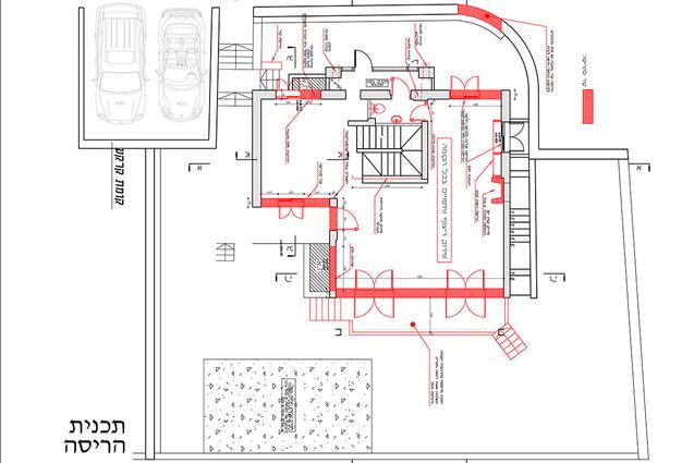 שיפוץ והרחבה בית פרטי - תכנית הריסה