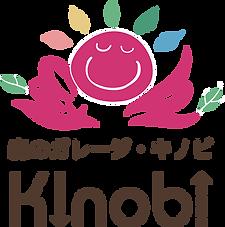KINOBI茶色.png