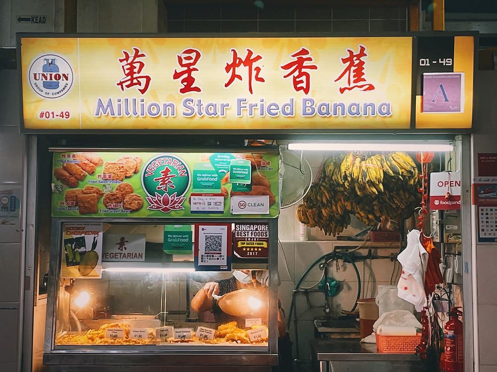 Million Star Fried Banana