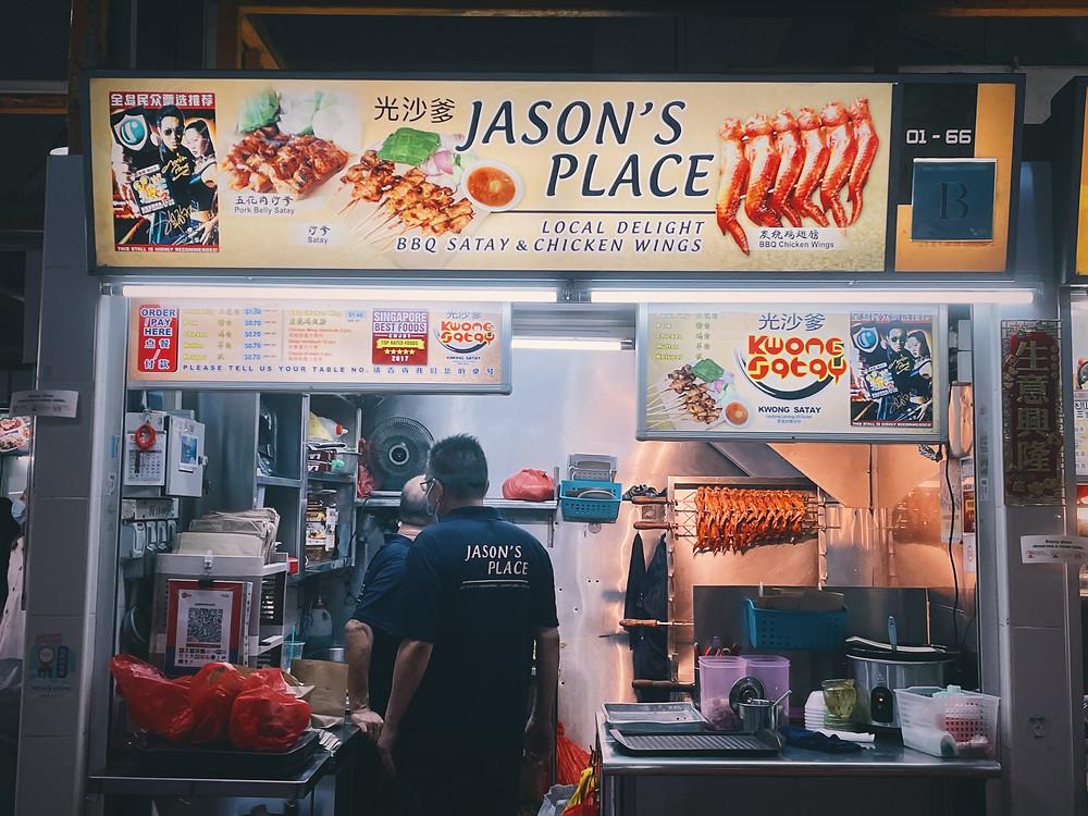 Jason's Place at Changi Village