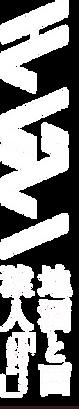 enjine_logo.png