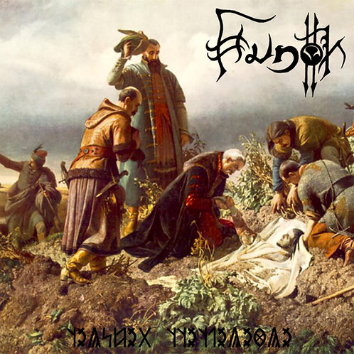 Hunok : Forgotten Honour
