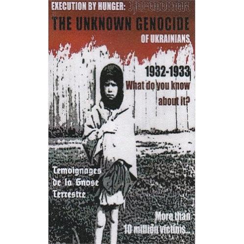 Holodomor - Témoignages de la Gnose Terrestre