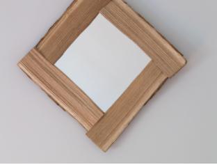 Riven Mirror
