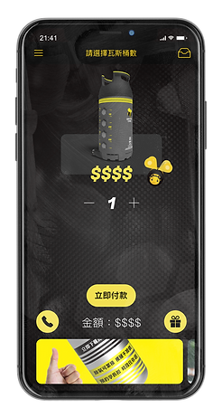 phone_x_mockup_frontview購買押桶.png
