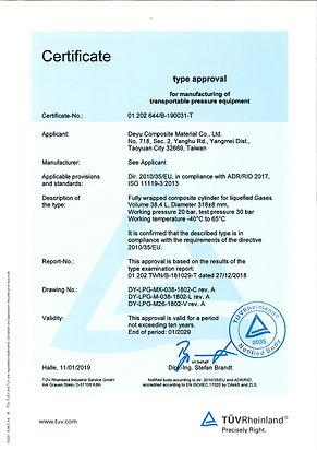 Deyu Composite ISO 11119-3.jpg