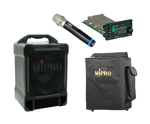 MA 707PACK - MIPRO