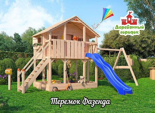 Игровой домик Теремок Фазенда