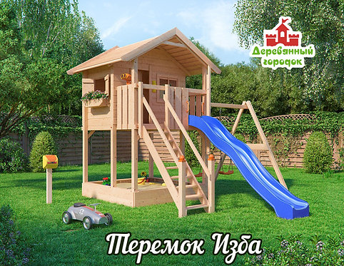 Игровой домик Теремок Изба