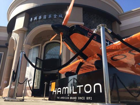 Hamilton Swiss Watches