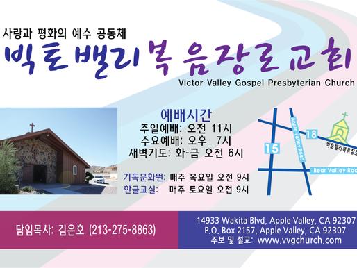 VVGC_2019 지면광고