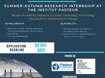 HKU-Pasteur Research Pole Fellowship 2022