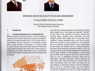 香港工程師學會HKIE 2012年度年會