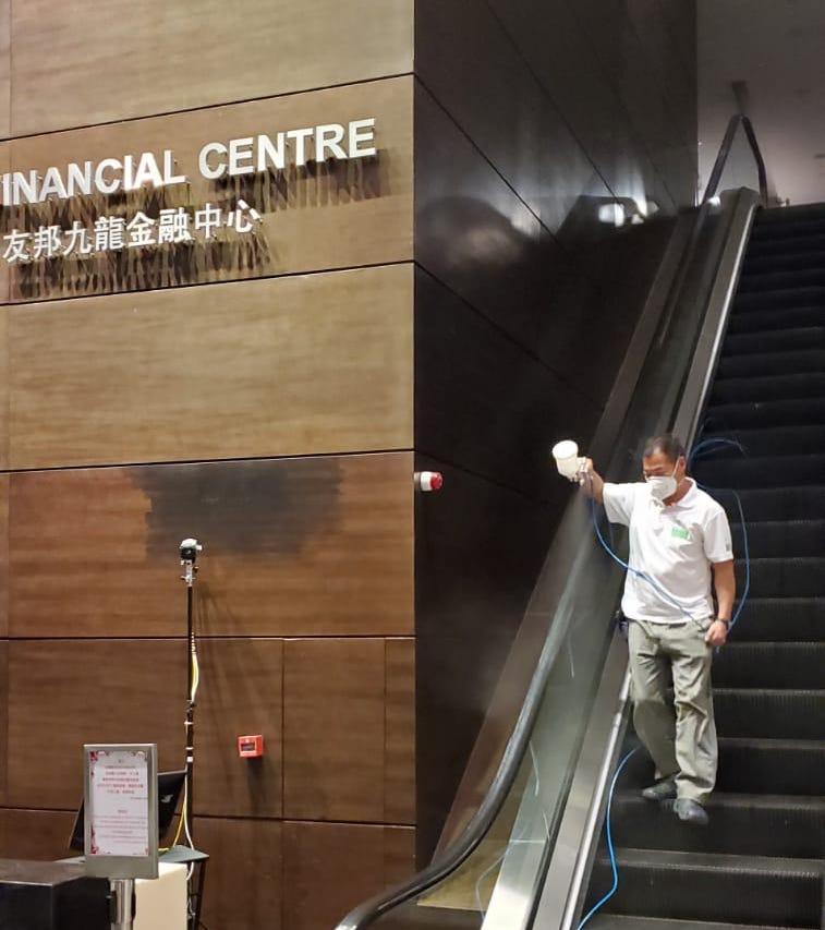 友邦九龍金融中心