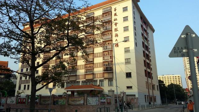 澳門菩提社會服务中心