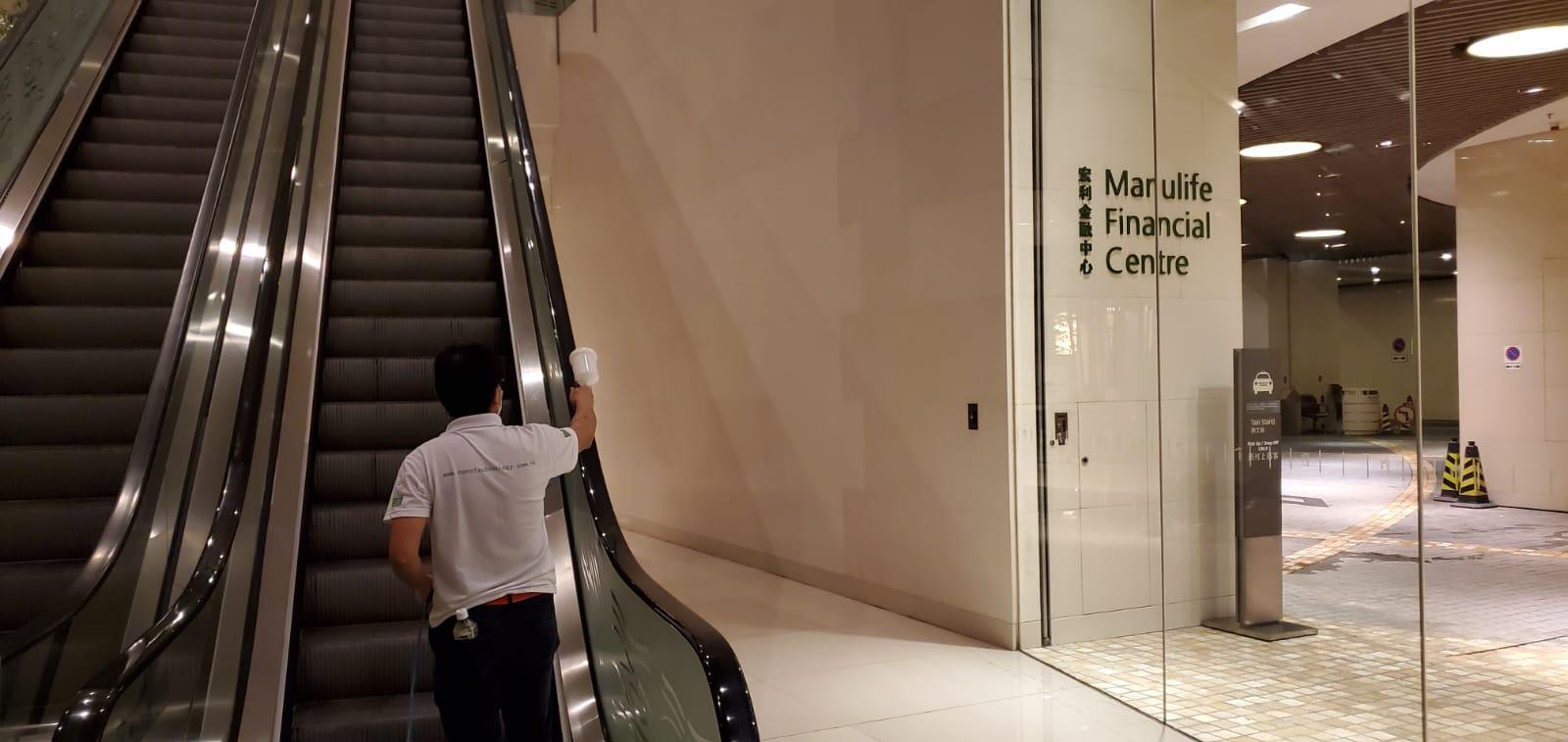 宏利金融中心