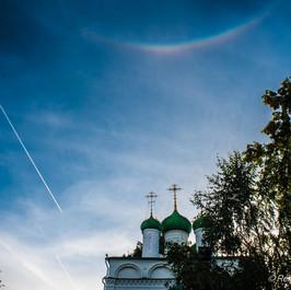 en Russie