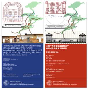 #exhibition #China