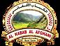al kabab al afghani restaurants, afghani restaurant dubai, nearest afghani restaurant
