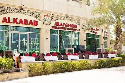 Enjoy a wonderful meal with great views at marina branch of al kaba al afghani, afghani restaurant dubai, afghanistan restaurant dubai, peshawari kababs menu