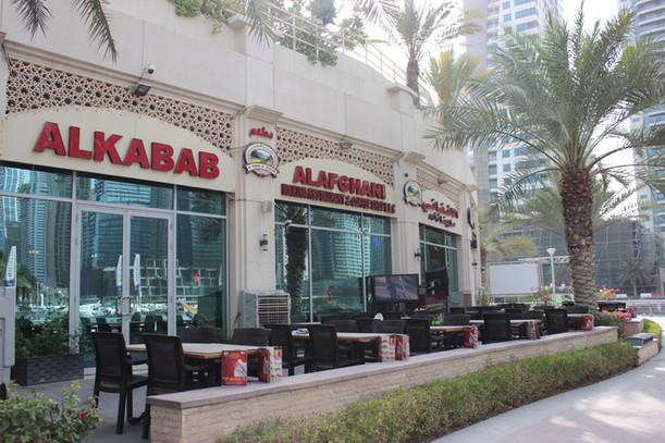 best restaurant in marina walk