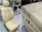Химчистка кожаных сидений | DS-Ukraine.com
