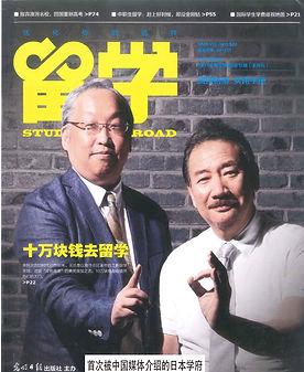 光明日報①.JPG