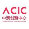 Australia China Innovation Centre Youth Education Program - BOP Industries