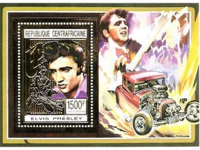 Filatelia musical. Sello Elvis Presley
