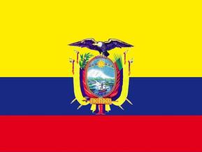Himno de Ecuador . Partitura mano derecha.