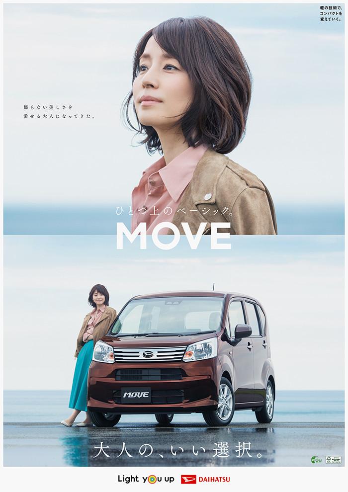 move_1.jpg